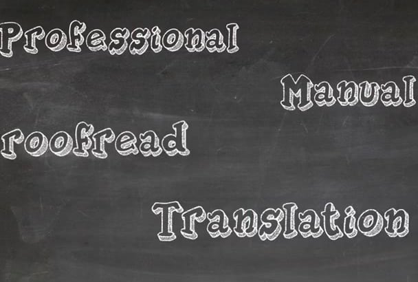 translate any text from English to French