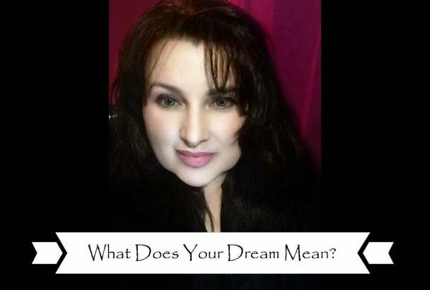 decipher your dream on audio mp3