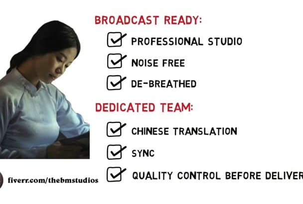 record broadcast quality female Mandarin Chinese Voiceover