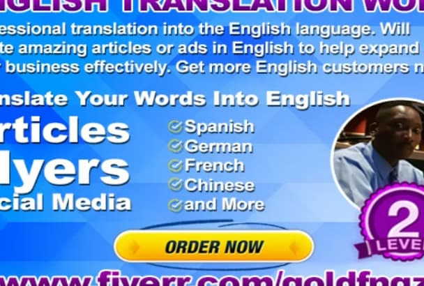 translate Your Words Into POWERFUL English Ad Copy