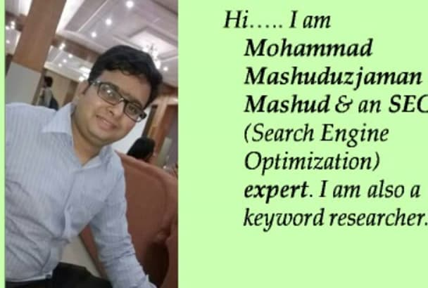 provide the keyword to my customers
