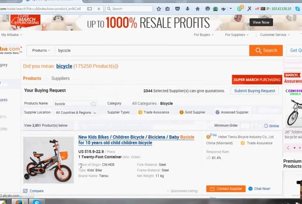 help you buy a product from alibaba com
