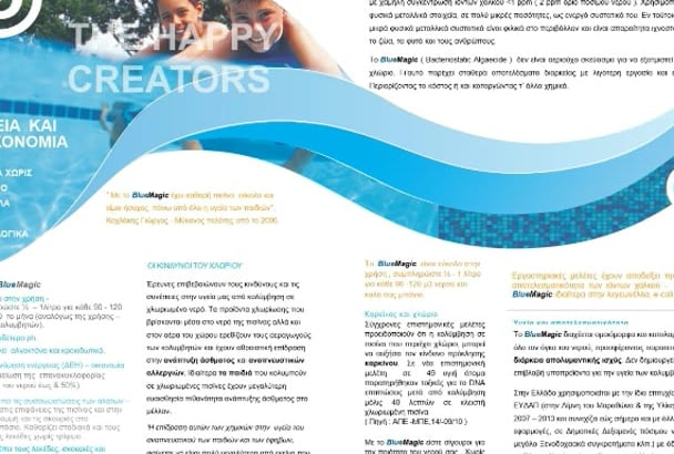 create brochures, flyers for your business