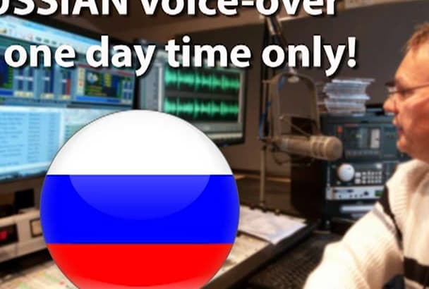 do Native Russian male voiceover job