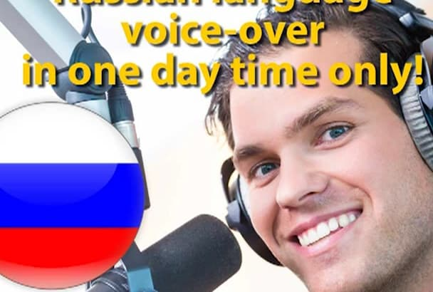 do young male voiceover in native Russian language