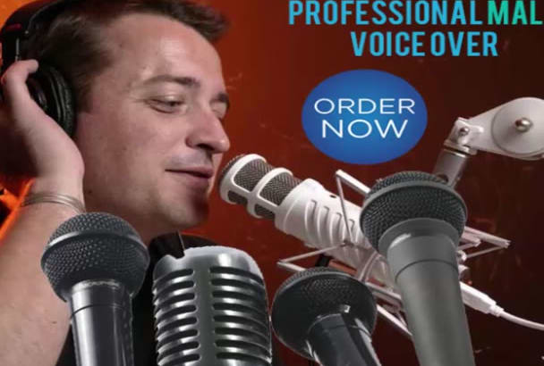 record Your Professional Voice Over Narration
