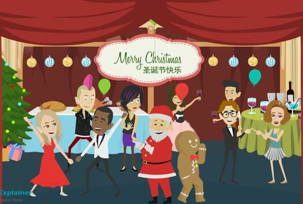 create a Christmas Greeting animation with English and Chinese words