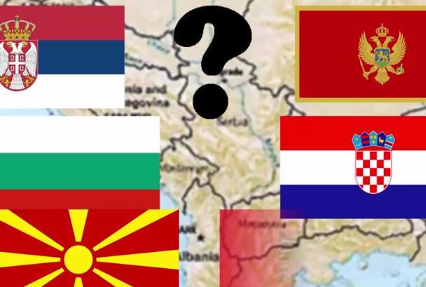 translate Serbian to English or English to Serbian
