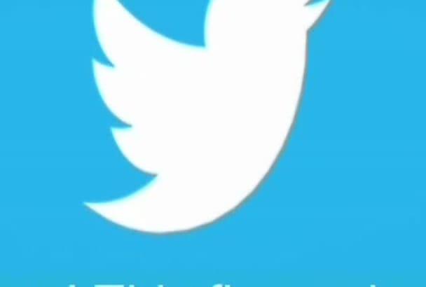 twitter shoutout tweet to 35K followers