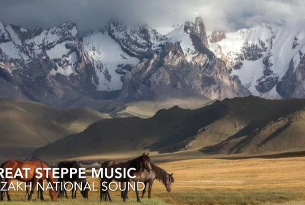 choose music of the Great Steppe