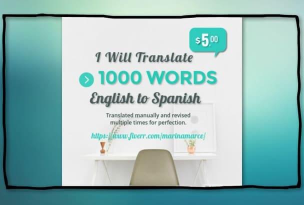 manually Translate  500 words English to Spanish
