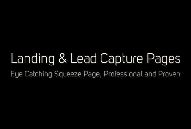 create a custom list building lead capture page