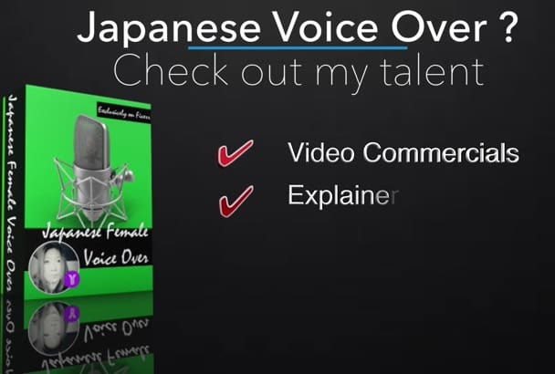 create Japanese female voice over
