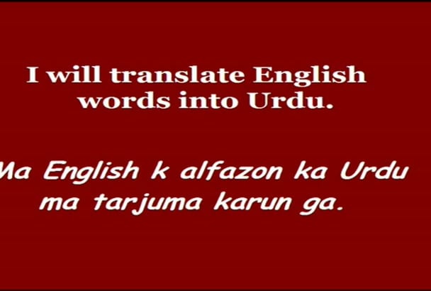 translate English words into Urdu Hindi