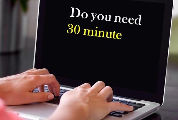 do an excellent 30 minutes of transcription