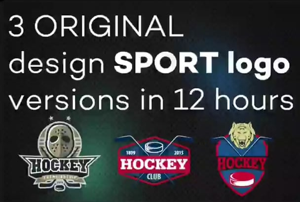 design 3 ORIGINAL sport logo versions in 12 hours