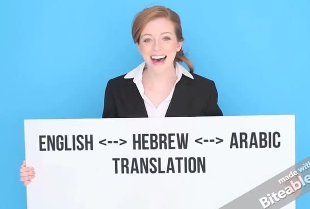 translate 500 words in English, Hebrew and Arabic in 24h