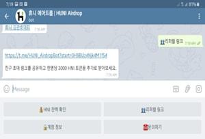 Fiverr / Search Results for 'telegram'