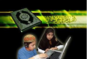 Fiverr / Search Results for 'reading quran'