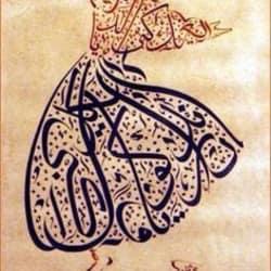 allaahad