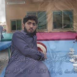 happy_hafiz