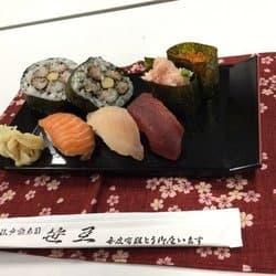 sushijapan