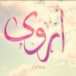 arwasaid