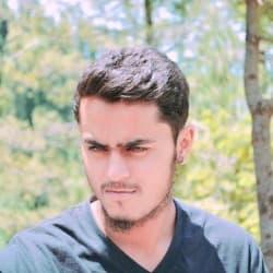 ahsanizhar