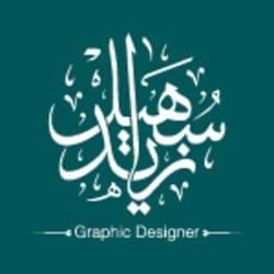 sz_design