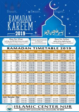 Design ramadan calendar, standee or banner by Programmingtric