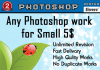 do any Photoshop Design withn 24 hours with unlimited revision