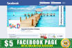 design Facebook Page With Prefessional look