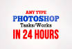 do PHOTOSHOP Editing job in Amazing 24 hours