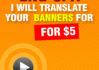 translate,modify,edit your banner English to Spanish
