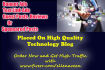 add Your Banner Ad at HQ Technology Site for 6 Months