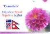 translate English to Nepali and Nepali to English