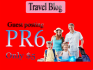 do guest post in PR6 Travel blog dofollow links