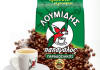send you a greek traditional coffee loumidis