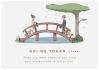 design a Romantic Illustration