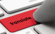 translate 800 Words from English, French or Arabic to any of the aforementioned languages