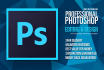 do professional Photoshop work simple or complex