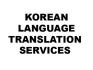 translate english into korean