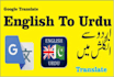 translate any type of Urdu text of any size into English