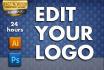 design, Edit, Modify, Recolor,Vectorize Your Logo