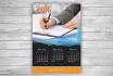 create Design Calendar 2016