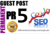 make a pagrank 5 guest post on General blog