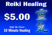 perform an intense Reiki Distant Healing session