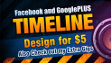 design you an attractive and Professional Facebook Timeline Cover