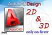 do AutoCAD 2D and 3D drawing