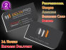 design Unique Amazing Business Card Exclusively